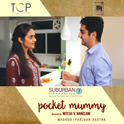 Poster - Pocket Mummy